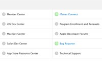 screenshot: apple developer