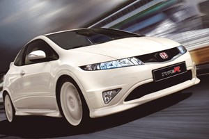 Ab 2015 der Vorgnger vom dann neuen Type R. 