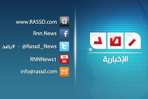 Das Logo von Rassd: &quot;Rakib, Sawwar, Dawwan&quot; bedeutet &quot;Beobachten, Fotografieren, Bloggen&quot;.