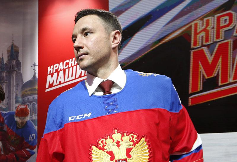 russische eishockey liga