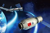 illustration: china national space administration