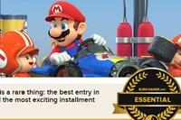 screenshot: eurogamer
