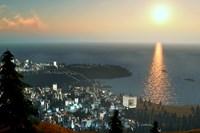 foto: citiesskylines