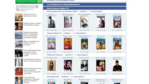 bexbach mature singles Bexbach's best 100% free black dating site hook up with sexy black singles in bexbach, alsace, with our free dating personal ads mingle2com is full of hot black guys and girls in bexbach looking for love, sex, friendship, or a friday night date.