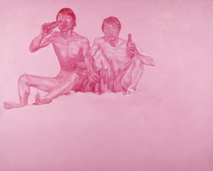 "min hwa, Choi Chul-hwan: ""Pink-My Life as a Shit"", 1993, Collection National Museum of Contemporary Art, Korea"
