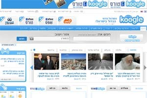 Koogle entspricht den Standards ultraorthodoxer Rabbis