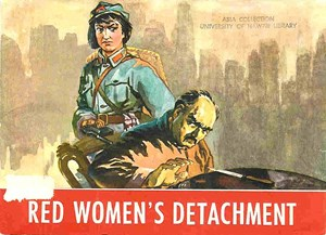 """Red Women's Detachment"", China 1970"