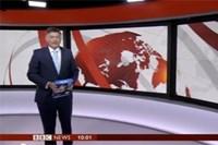 screenshot: youtube/bbc