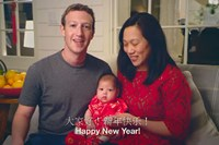 foto: mark zuckerberg