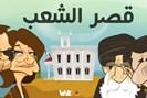 foto: wikisham.com