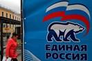 foto:  afp photo / kirill kudryavtsev