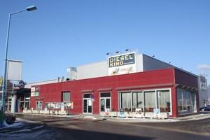 """Dem Kino im Einkaufszentrum """"Arena am Waldfeld"""" wurde jahrelang die Lustbarkeitssteuer erlassen. Der Gemeinde entgingen 600.000 Euro."""
