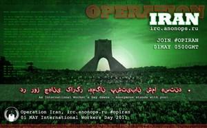 """Anonymous kündigt mit """"Operation Iran"""" seine nächste Cyberattacke an."""