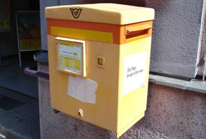 Postkasten 1.0