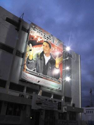 Ein Plakat in Sidi Bouzid erinnert an die Revolution.