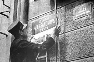 """Nach dem Zerfall Österreich-Ungarns wird in Maribor/Marburg die Tegetthoff-Straße in Aleksandrova cesta umbenannt. Dokument zu sehen in der Ausstellung """"Nemci in Maribor""""."""