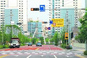 Die grüne Stadt: Auf dem künstlich aufgeschütteten Eiland Songdo gibt es viel Technologie und keine Müllautos - allerdings auch noch kein wirkliches städtisches Leben.