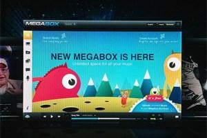 """""""Megabox"""" wird der neue Service für Musiker heißen"""