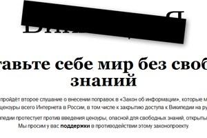 Die russische Wikipedia bleibt diese Woche schwarz