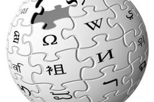 Aufgrund eines durchtrennten Kabels ist die Wikipedia derzeit down.