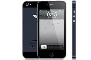 GooPhone I5: Hersteller aus Hongkong kopiert Unibody-Look.