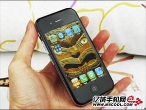 """Diese Kopie wird dreist unter dem Namen """"iPhone 5"""" vermarktet."""