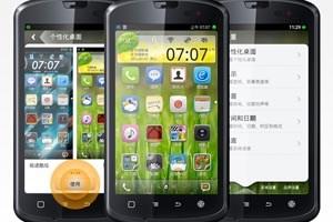 Aliyun OS soll in China mit Android gleichziehen.