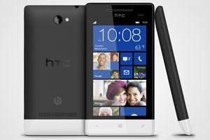 "Windows Phone 8S in ""Domino"""