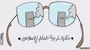"""""""Westliche Brillen für die islamische Welt"""""""