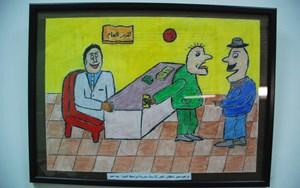 Eine Kinderzeichnung zum Thema Korruption.
