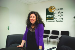 Ghada Zughayar, Geschäftsführerin von Transparency Palestine (Aman).