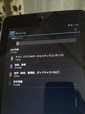 """Nexus 7 mit 32 GByte statt 16 GByte: """"Outet"""" ein Fehler des Herstellers ein neues Modell für Googles kostengünstiges Android-Tablet?"""