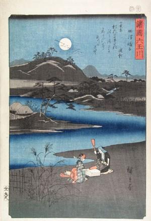 """""""Kinuta-Klopfen am Fluss Tama"""" von 1857."""