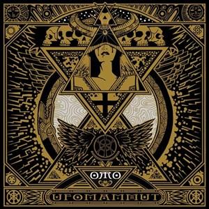 """Omo - Opus Alter"""