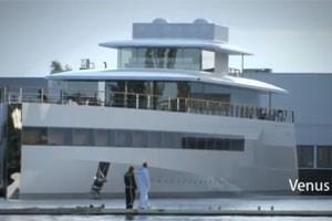 """Der niederländische Blog """"One More Thing"""" hat Fotos und Videos der Yacht veröffentlicht."""