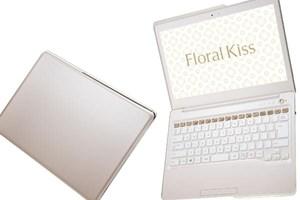 """Der """"Floral Kiss""""-Laptop von Fujitsu in """"Femininpink""""."""