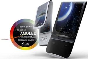 Galaxy Skin: Biegsames Samsung-Phone wurde ursprünglich für 2012 erwartet.