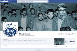 Ayatollah Ali Khamenei hat eine eigene Facebook-Seite.