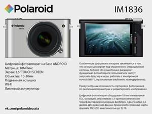 Erste Bilder und Infos zur Polaroid IM1836 sind auf einer russischen Webseite aufgetaucht.