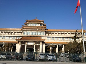 Die Fassade des National Art Museum of China.