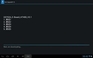 Update: Die Aktualisierung scheint heruntergeladen zu werden, ein Installationsdialog öffnet sich jedoch nie.