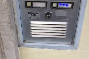 Alte Schließanlage - ohne der kontaktlosen Funktechnik RFID