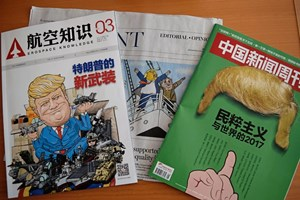 Trump-Karikaturen sind auch in China gerade hoch in Mode.