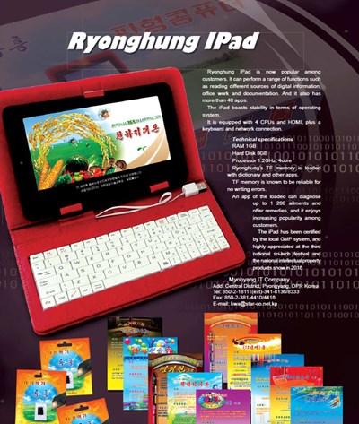 Firma aus Nordkorea entwickelt Tablet und nennt es iPad