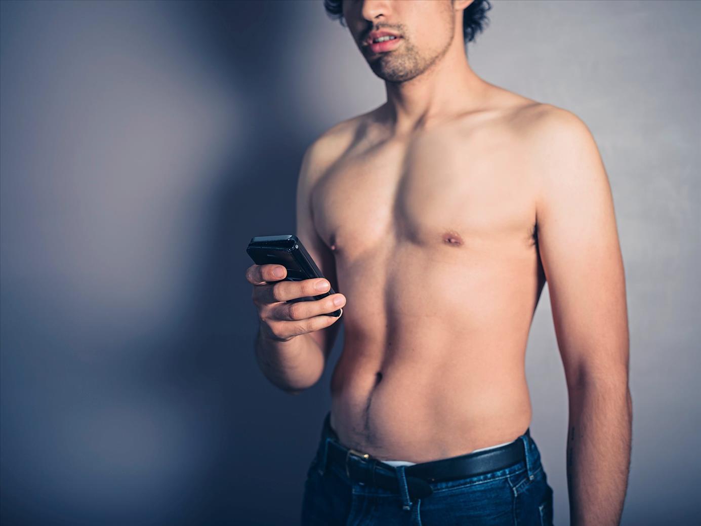 Sexting Gespräche mit Bildern