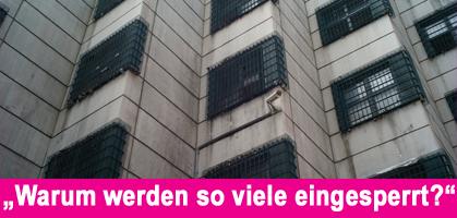 EMLA CREME SEXUALITÄT EROTIKFILM ARTE