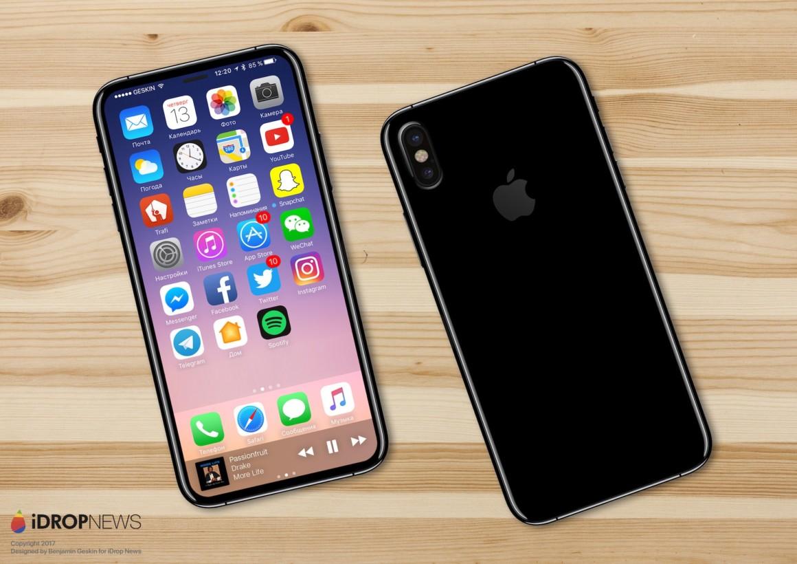 IPhone 8 Ladt Kabellos Hat Unsichtbare Kamera Kostet 999 Dollar
