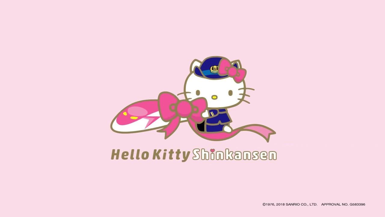 Japan bekommt Hello-Kitty-Hochgeschwindigkeitszug - Reisen aktuell ...