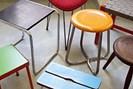 foto: sitzfläche