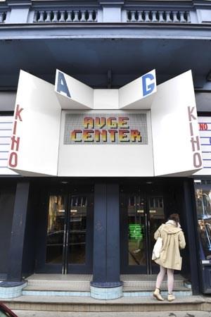 Wien Auge Gottes Kino Sperrt Zu Film Derstandardat Kultur
